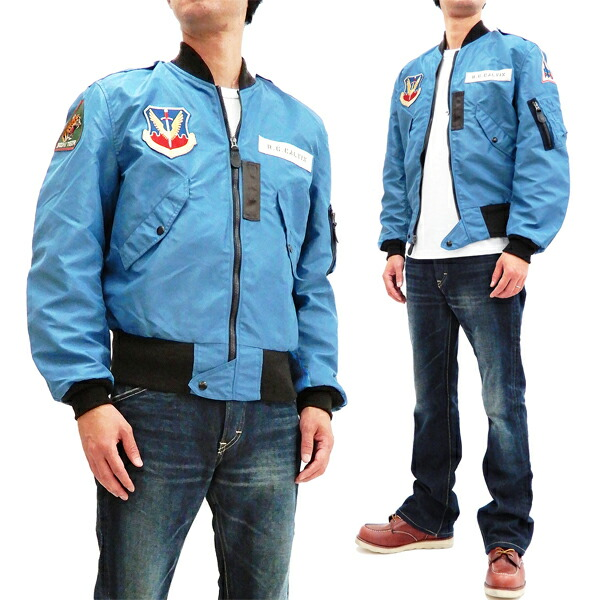 apollo era flight jacket - photo #25