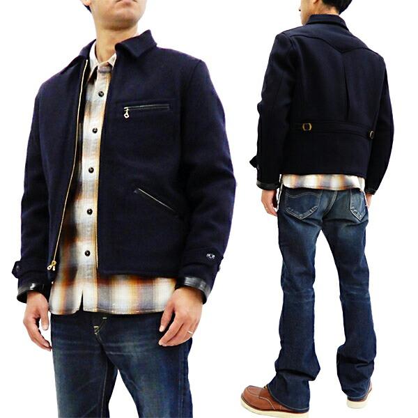 シュガーケーン SC13670 ウール メルトン スポーツジャケット メンズ ショートジャケット