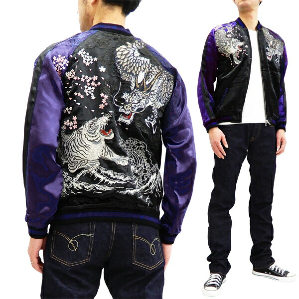 さとり スカジャン gsjr-020 白龍と白虎 メンズ スーベニアジャケット 黒×青 新品