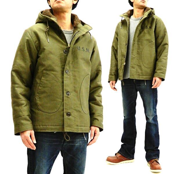 トイズマッコイ tmj1833 フード付き n-1 デッキジャケット パーカー メンズ n-1 フードコート 新品