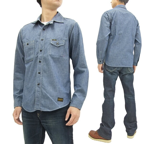 トイズマッコイ シャンブレーシャツ TMS1503 TOYS McCOY メンズ 無地 ワークシャツ 長袖シャツ 新品 TOYS McCOY Plain Chambray Shirt Men's Vintage Style Long Sleeve Work Shirt TMS1503