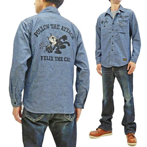 トイズマッコイ TMS1905 シャンブレーシャツ Felix the Cat TOYS McCOY メンズ ミリタリー 長袖シャツ 新品 TOYS McCOY Military Chambray Shirt Felix the Cat Men's Long Sleeve Shirt TMS1905