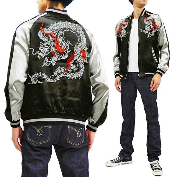ジャパネスク スカジャン 3RSJ-024 火炎龍 刺繍 Japanesque メンズ スーベニアジャケット 新品 Japanesque Men's Japanese Souvenir Jacket Dragon Embroidered Sukajan 3RSJ-024