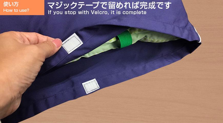 防災頭巾カバー 送料無料 フリーサイズ トートバッグ A4サイズ