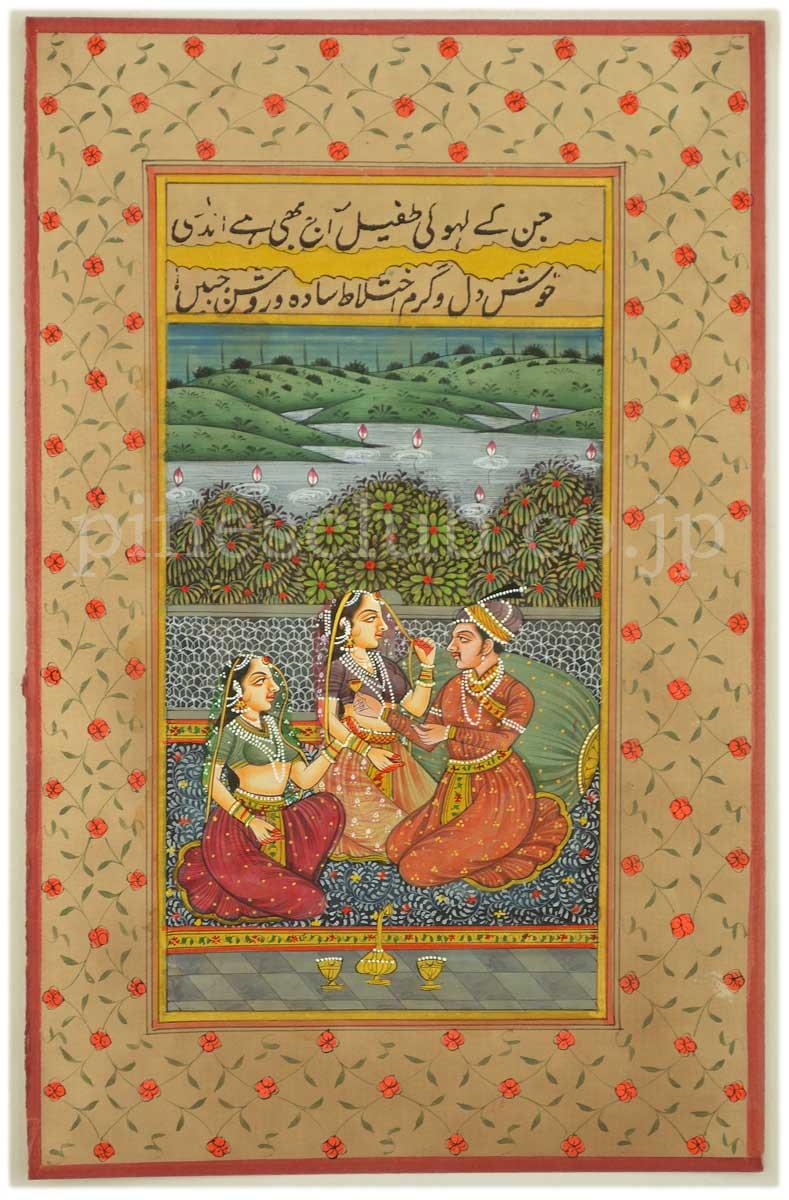 細い筆一本で描き上げるインド伝統の細密画・ラジャスタン州キシャンガルの制作です。独特の柔らかい筆致と色遣いでマハラジャの華麗な宮廷生活が描かれています。