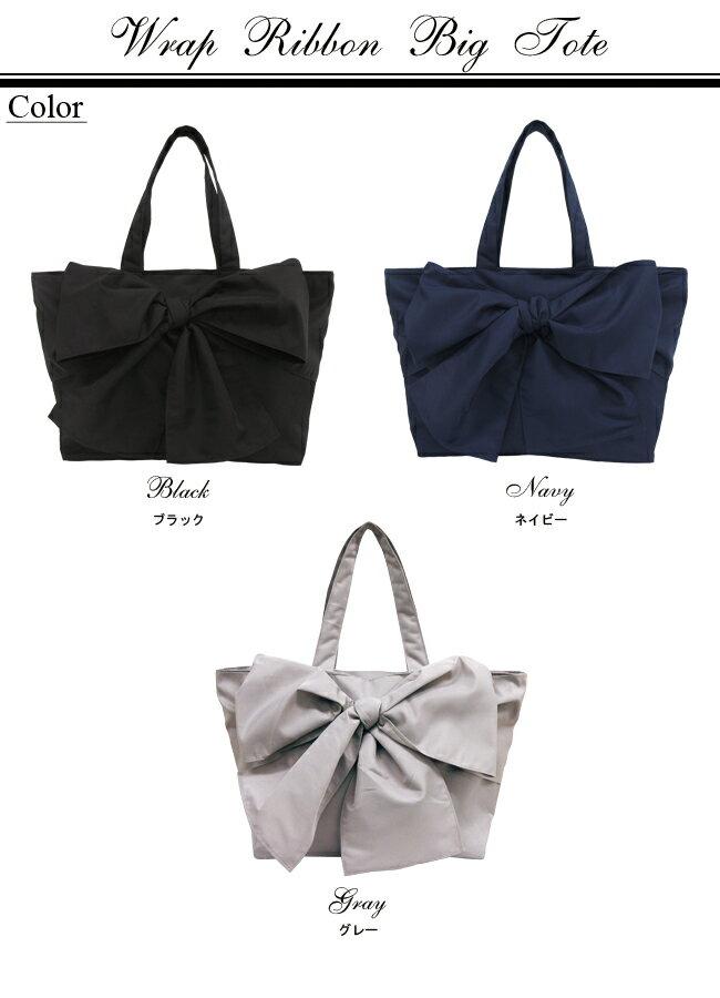 f2f68c687685 ... 可愛い バッグ bag 鞄 かばん トートバッグ 旅行 マザーズバッグ ママバッグ レディース 黒 ブラック 紺 リボン おしゃれ 安い  プチプラ 大きめ 大容量 軽量 軽い ...