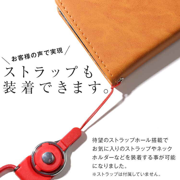 Xperia アンティークレザー調手帳型ケース