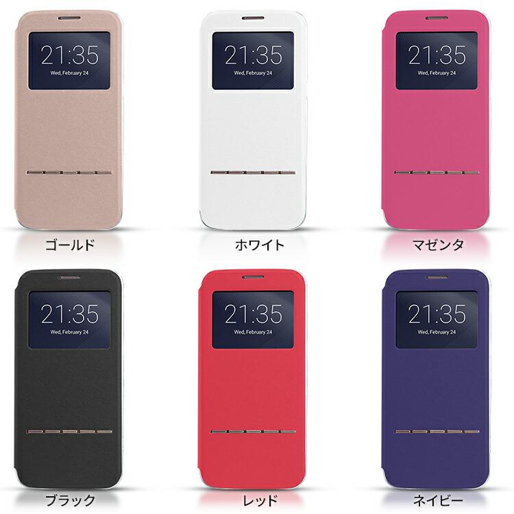 Galaxy S7 edge SC-02H / SCV33 窓付き手帳型ケース