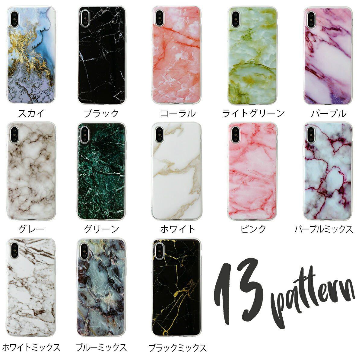 iPhone X/7/8/7Plus/8Plus/6/6s/5/5s/se/Galaxy Note8 SC-01K/SCV37/S8 SC-02J/SCV36/S8+ SC-03J/SCV35/S7 edge SC-02H/SCV33/Huawei P10Lite/P9Lite 大理石調TPUケース