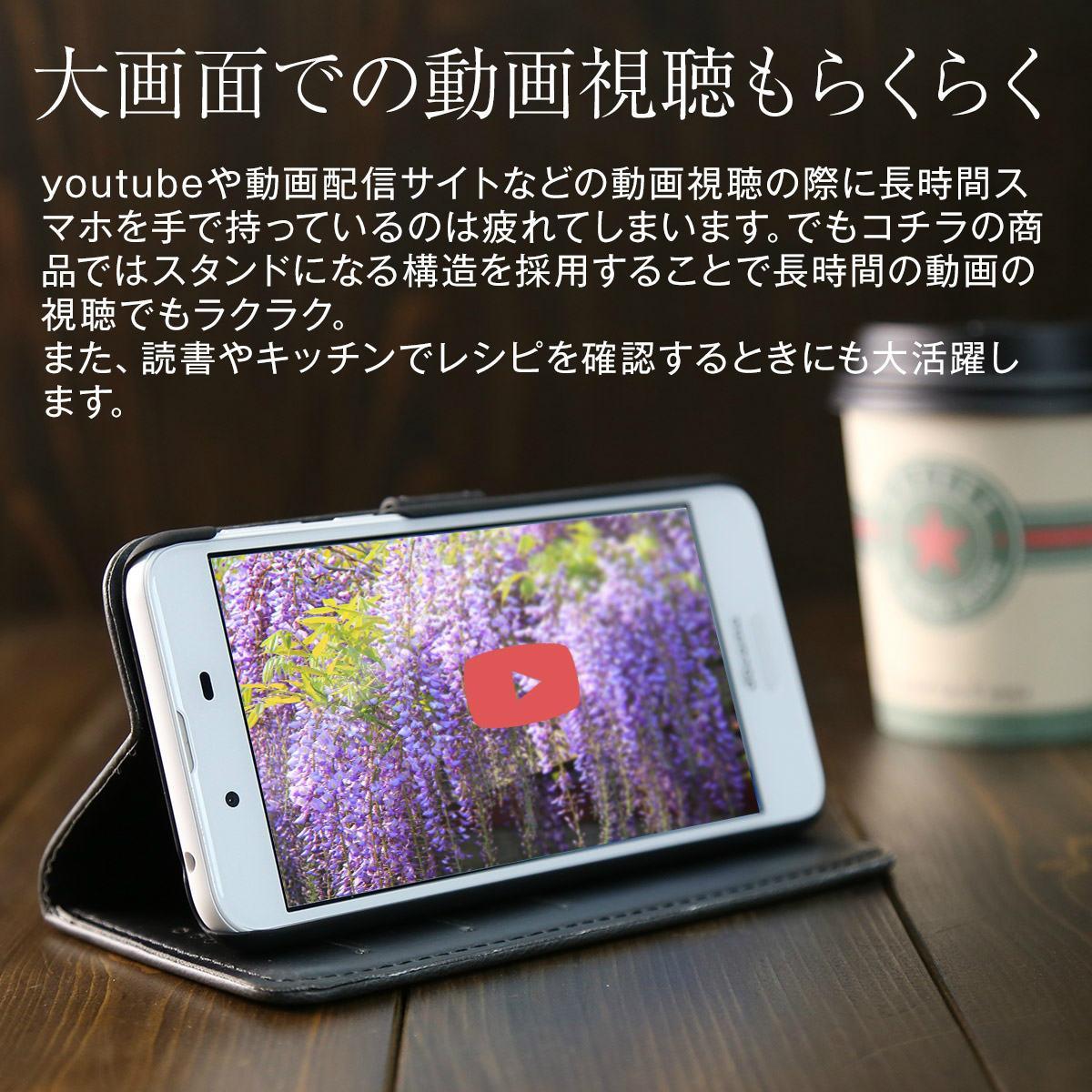 AQUOS sense SH-01K/SHV40 アンティークレザー手帳型ケース