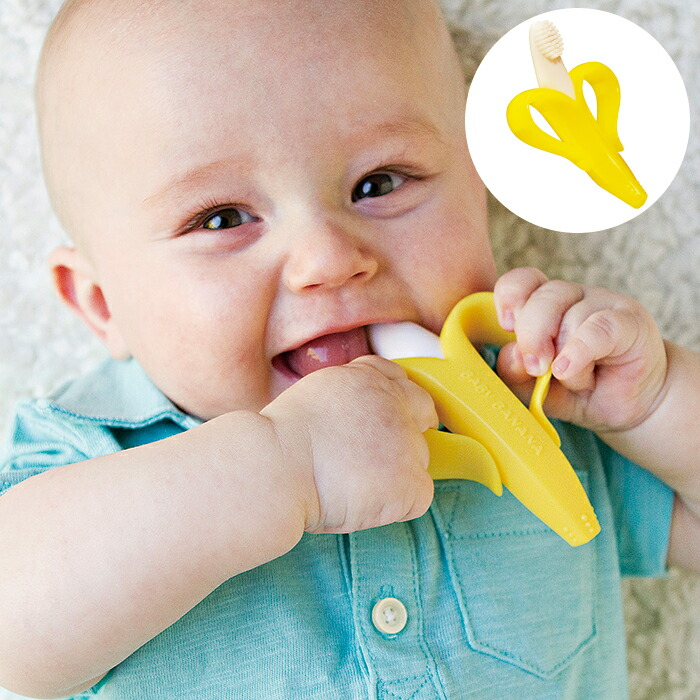 BABY BANANA-Yellow