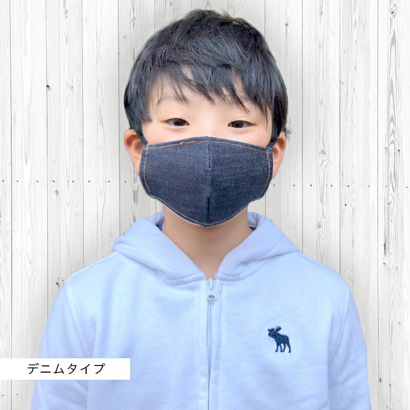 洗える 子ども用 布 マスク