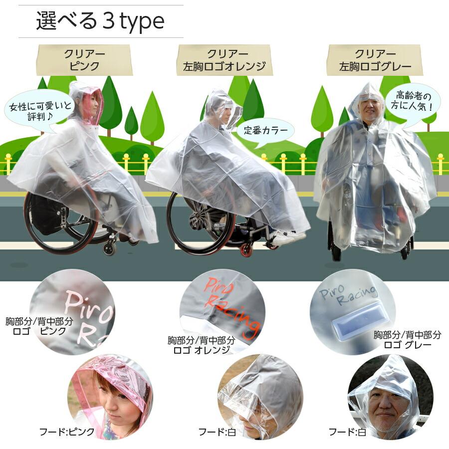 車イス 車椅子 車いす クルマイス くるまいす