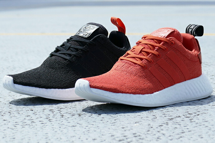 adidas nmd r2 grey future harvest adidas nmd black red and blue for sale