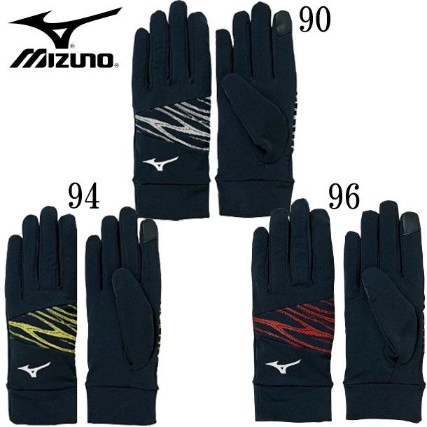 ミズノ 展示会限定品 レーシンググローブ MIZUNO 手袋 陸上 18AW U2MY8501