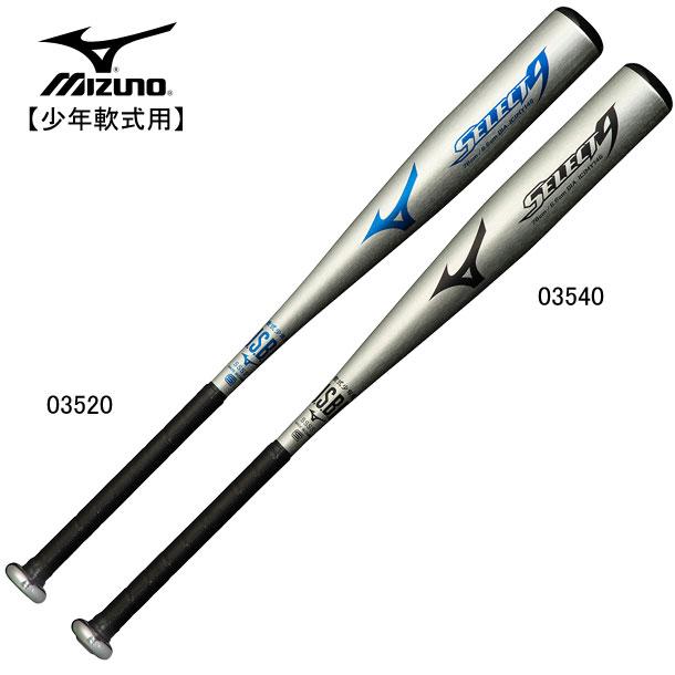 ミズノ MIZUNO 1cjmy14678 野球バット 少年軟式用セレクトナイン ジュニア 軟式用バット 20SS