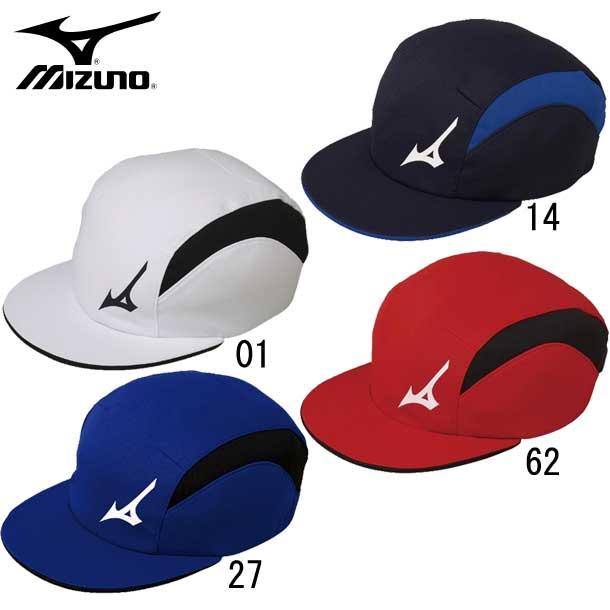 ミズノ MIZUNO p2mw0101 ソーラーカット ジュニアキャップ JR サッカー ジュニア キャップ 帽子 20SS