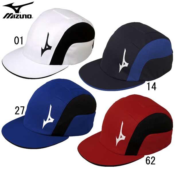 ミズノ MIZUNO p2mw0102 ヘディングサポート付 ソーラーカットジュニアキャップ JR サッカー ジュニア キャップ 帽子 20SS