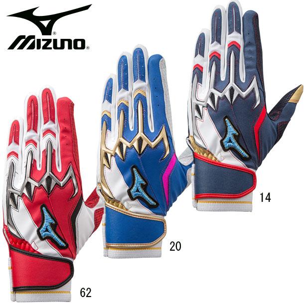 ミズノ MIZUNO 1ejea075 野球 手袋 グローブ シリコンパワーアークLI レプリカ 両手用 バッティンググラブ 20AW