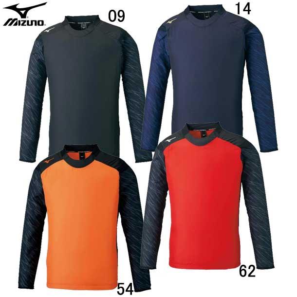 ミズノ MIZUNO p2me0525 サッカーウエア ピステシャツ 展示会限定品 サッカー ウェア ピステ 20AW
