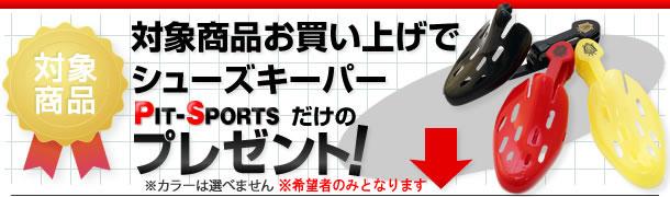 ミズノ サッカースパイク MIZUNO p1ga197001 レビュラ 2 V1 JAPAN REBULA 19SS