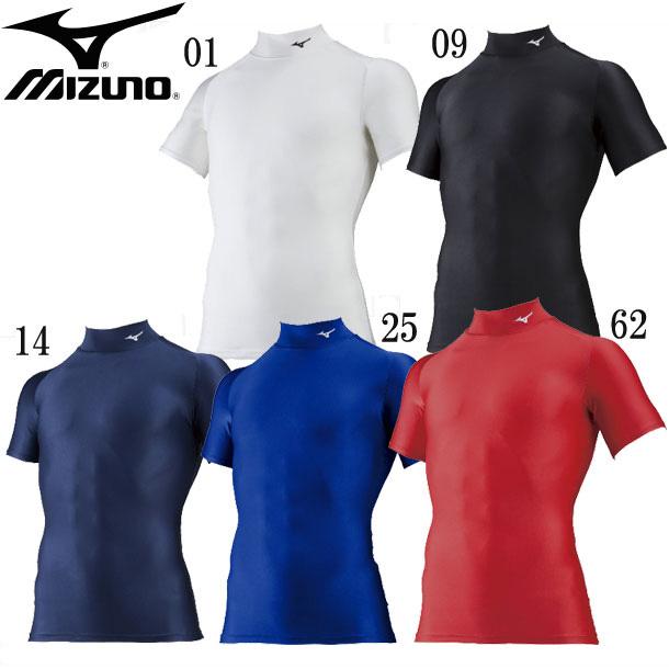 ミズノ バイオギア ドライアクセルバイオギアシャツ ハイネック半袖 メンズ MIZUNO トレーニングウエア ミズノトレーニング 18AW 32MA8151