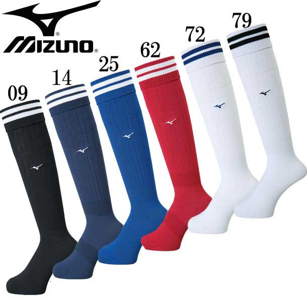ミズノ MIZUNO p2mx8000 サッカーソックス、ストッキング サッカー ストッキング 21-29CM サッカーソックス 18SS