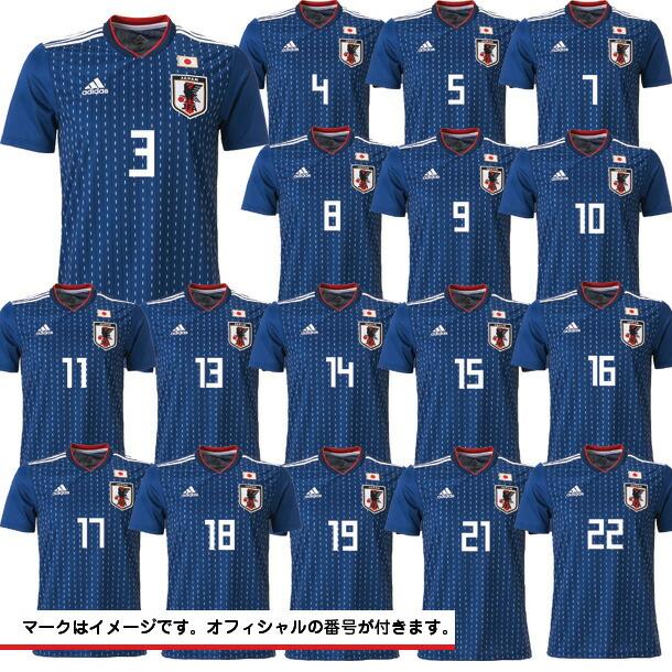 /[メンズ/] /[アディダス/] ホームレプリカユニフォーム半袖 メンズ 日本代表 DRN93 サッカー