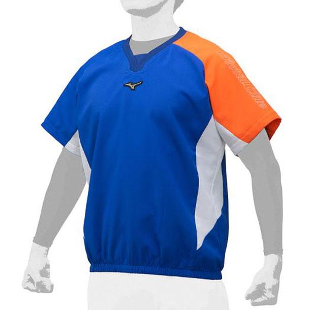 グローバルエリート Vネックジャケット ユニセックス MIZUNO ミズノ 野球 ウエアグローバルエリート 12JE9V50 12je9v5025 野球ウエア