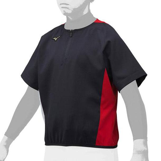ハーフZIPジャケット MIZUNO ミズノ 野球 ウエア グローバルエリート 12JE9V61 25 12je9v6114 野球ウエア