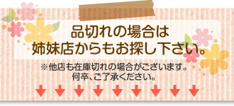 sis_sign.jpg