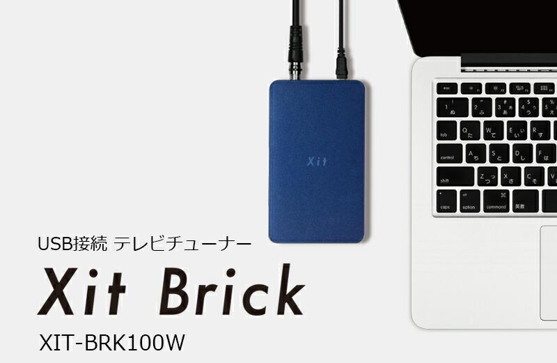 PIXELA(ピクセラ)Xit Brick XIT-brk100W