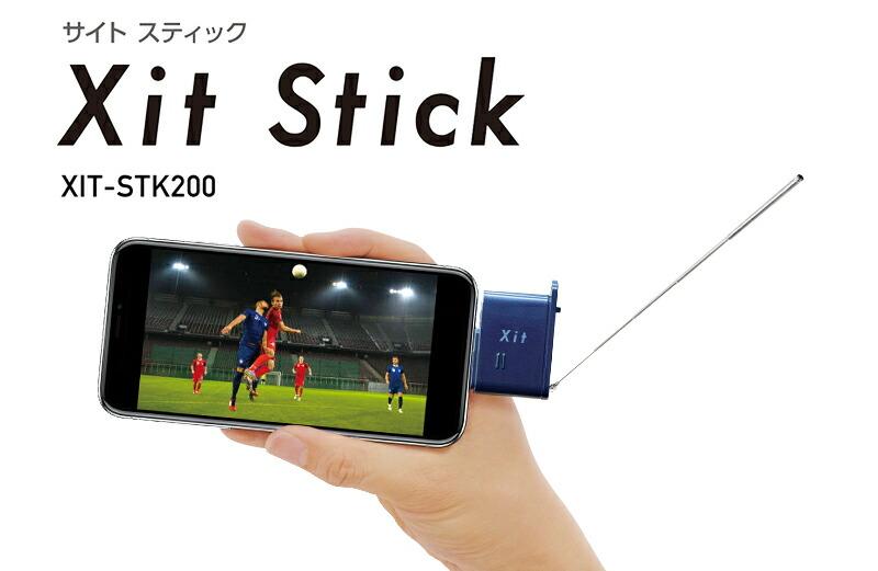 Lightningコネクタ接続デジタルTVチューナーXit XIT-STK200 Stick ピクセラ (サイト・スティック)