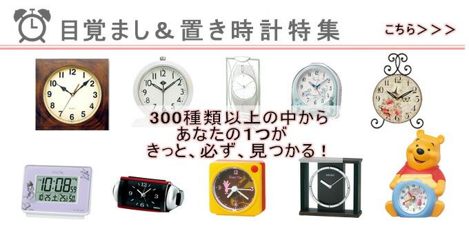 置き時計PC