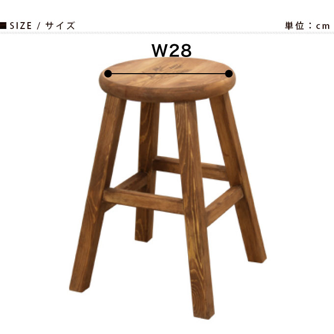 『スツール丸』 / スツール 1