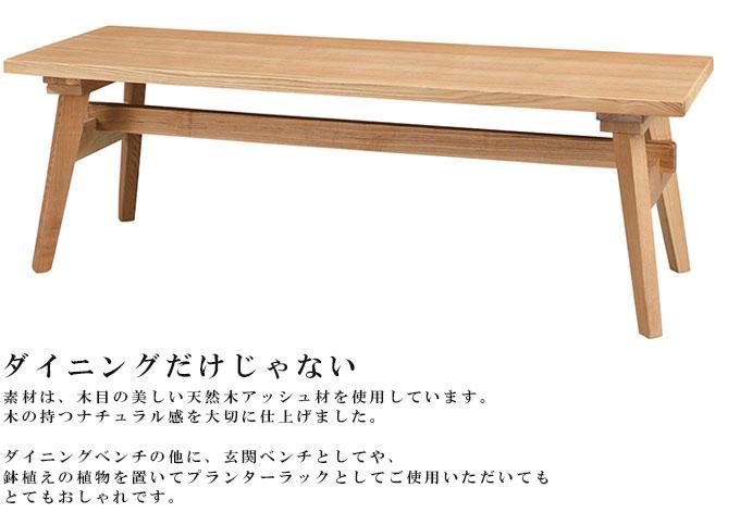 【送料無料】『モティ ベンチ』 / 1