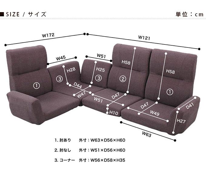 【送料無料】椅子 いす チェア 1