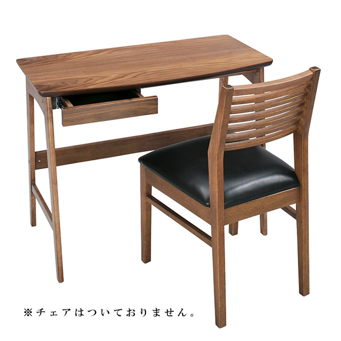【送料無料】『デスク』 / テーブル 1