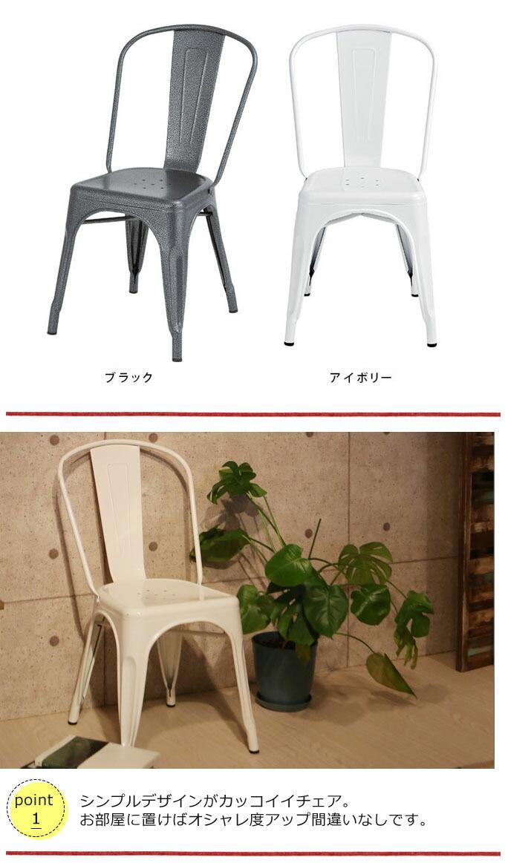 『クレールチェア』 / 椅子 1