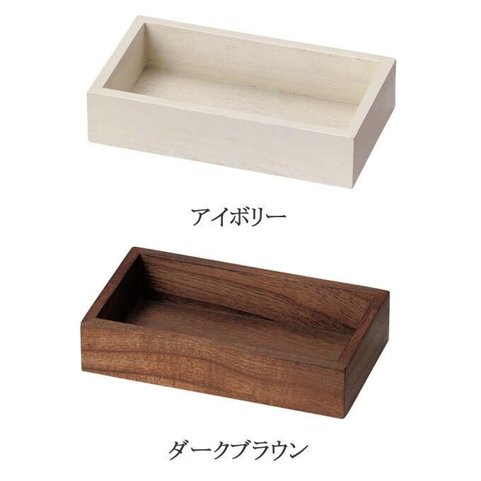 『16-92』 木箱 / 1