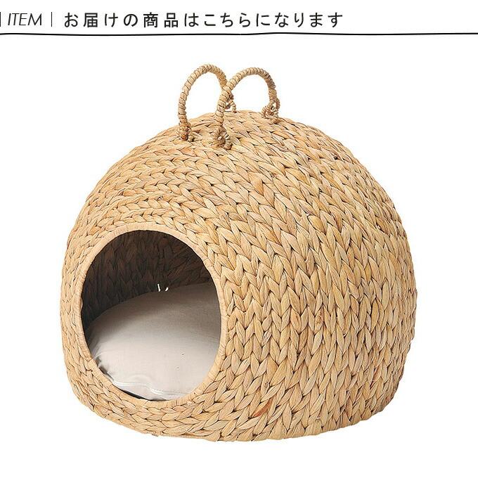 『ペットベット』 日用品雑貨・文房具・手芸 / 1