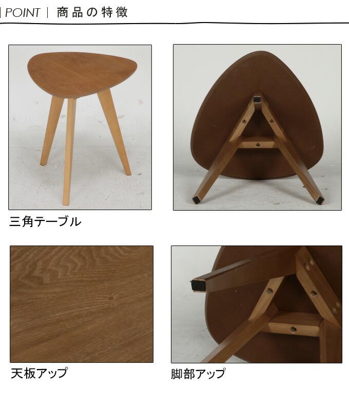 『コーヒーテーブル(小) 』 インテリア・寝具・収納 / 1