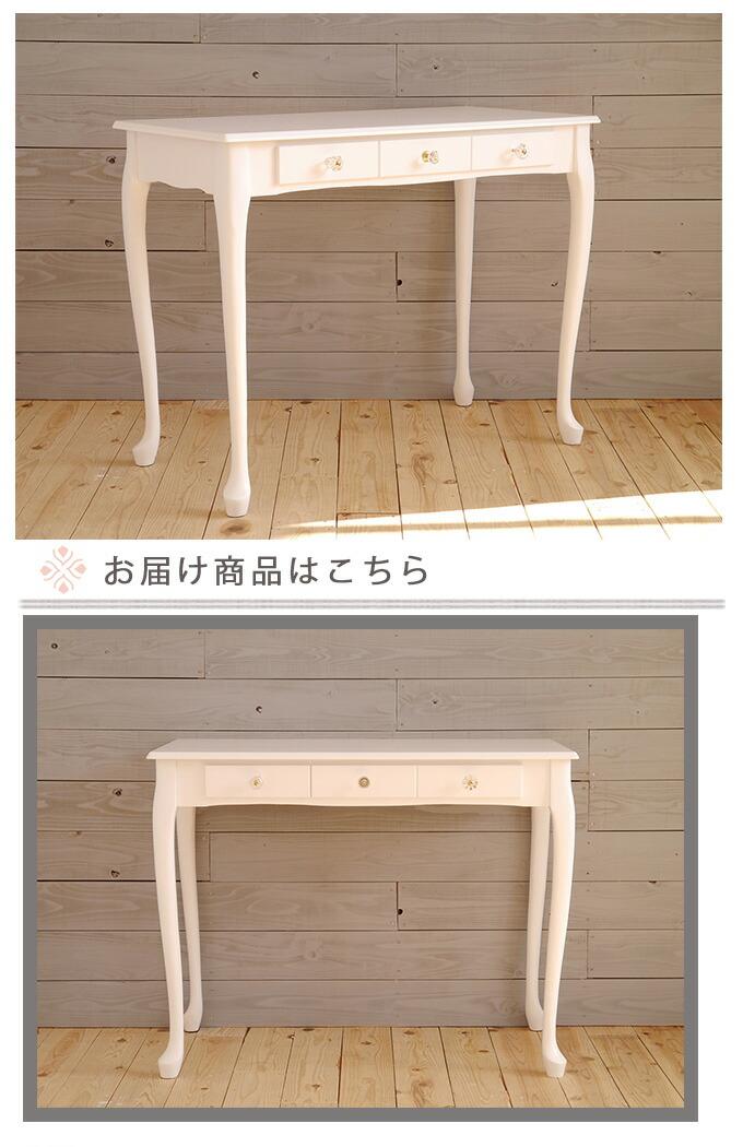 『アイニ デスク』 木製 1