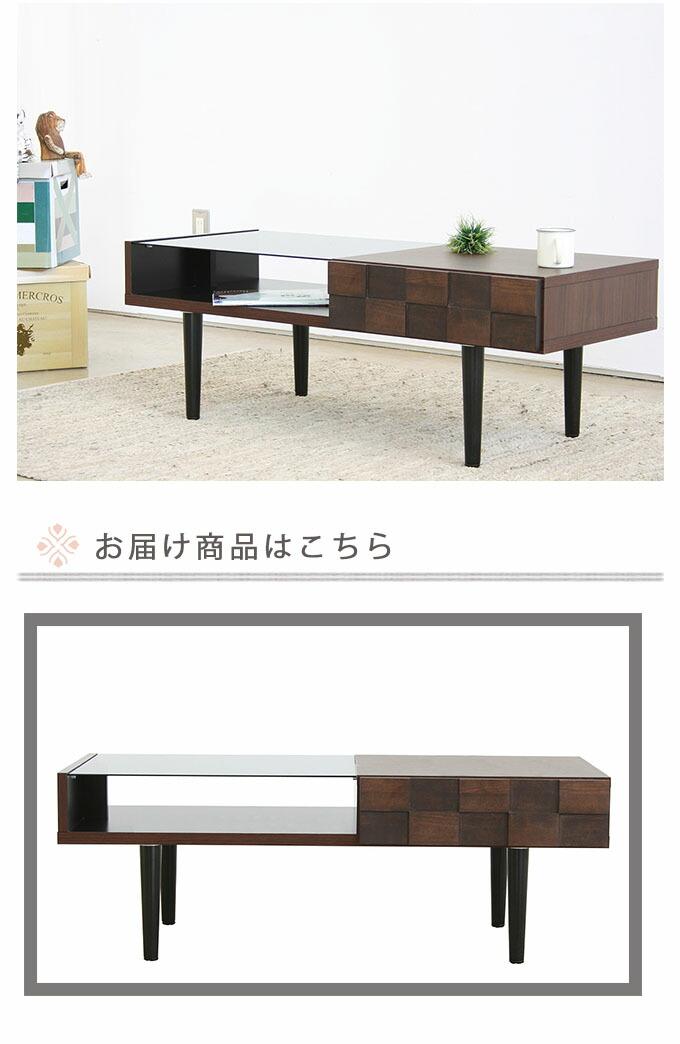 plank Rakuten shop  라쿠텐 일본: 『 리빙 테이블 폭 110cm 』 센터 ...