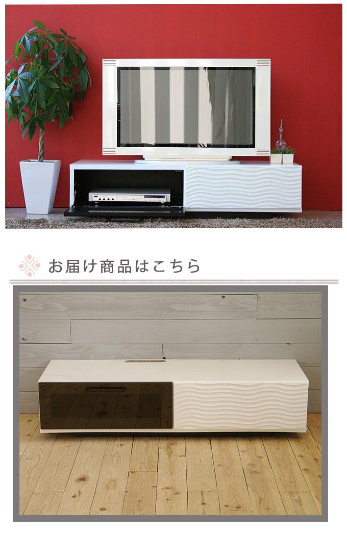plank rakuten shop tv stand width 120 cm snack tv board make tv rack tv lowboard av rack av. Black Bedroom Furniture Sets. Home Design Ideas