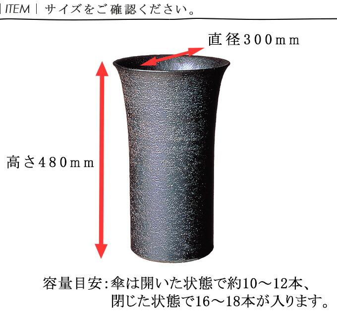 『有田焼傘立て 【R-FORM】 -アールフォルム-』 傘立て 1