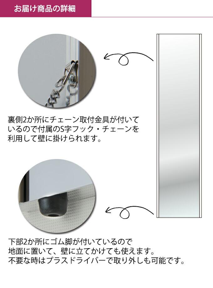 『みだしなみミラー 20×90cm』 角型 / 1