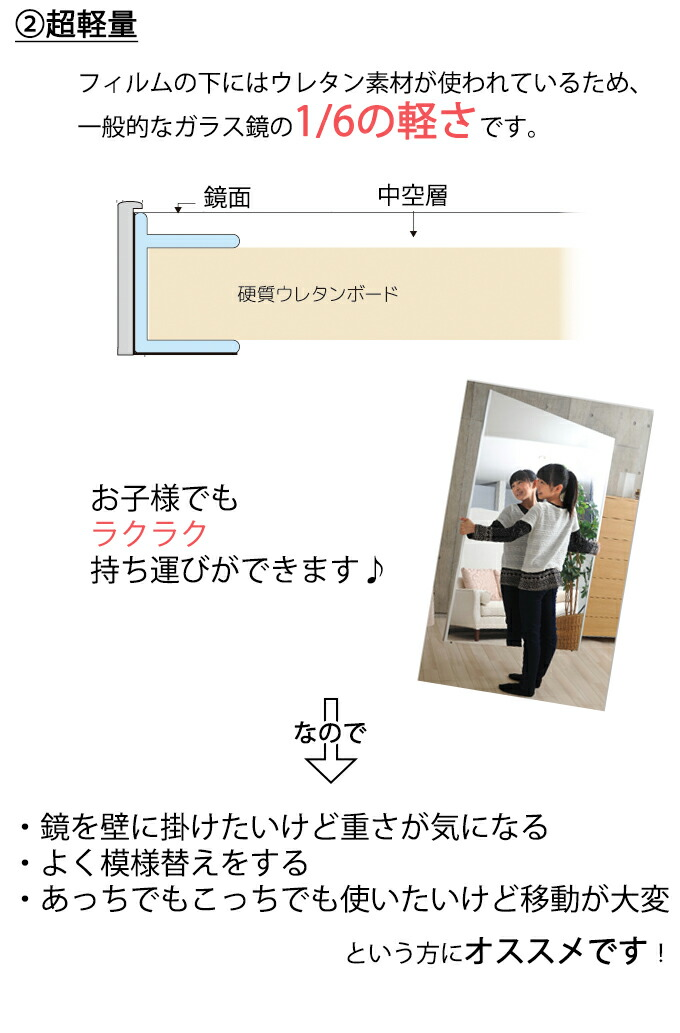 『クアードロミラー 44.8×154.8cm』 姿見ドレッサー / 1