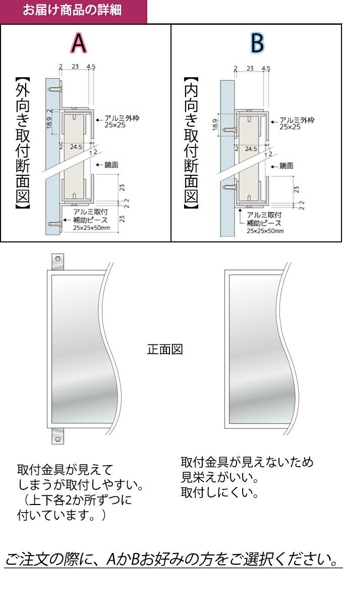 『壁掛式スポーツミラー 90×180cm』 角型 / 1