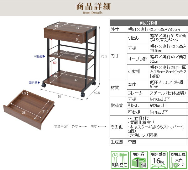 plank Rakuten shop  라쿠텐 일본: 『 2WAY 커피 복합기 랙 』 사이드 ...